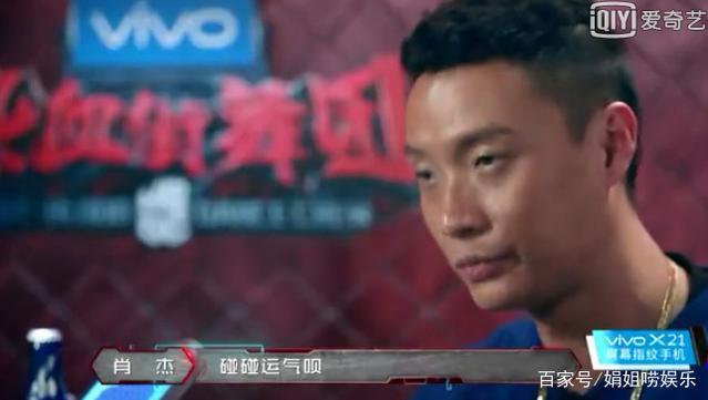 肖杰、申旭阔两人Callout,王嘉尔和鹿晗两人抱表情托图片包郁闷下巴的图片