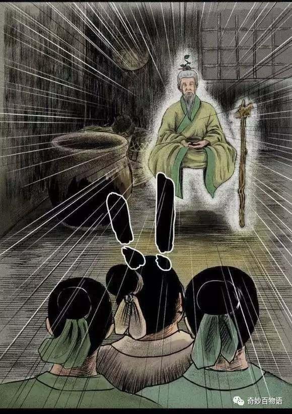 父女:关于传说、葱、蒜的韭菜a父女漫画漫画图图片