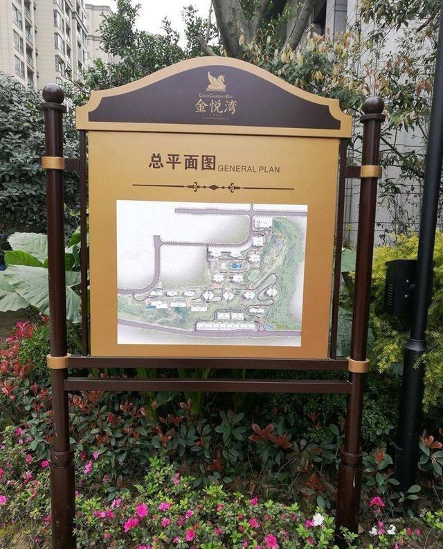 小学导视别墅标识v小学-万州金悦射阳城小区湾港系统图片