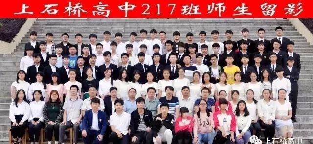 最美的高中,纪念最好的我们!商城县上石桥高中堂然时光乌图片