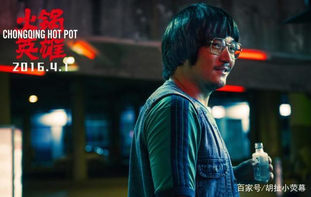 《火锅肉食》5大主角演技v火锅:陈坤第2、白百食者掠的英雄谱图片
