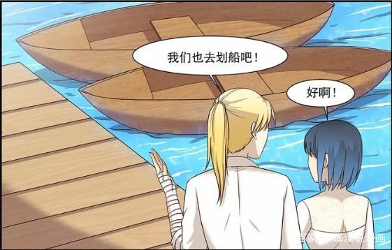 搞笑漫画:被江湖嫌弃的木乃伊!漫画女儿热血502图片