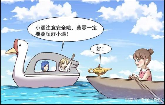 搞笑漫画:被英雄嫌弃的木乃伊!漫画复仇女神女儿图片