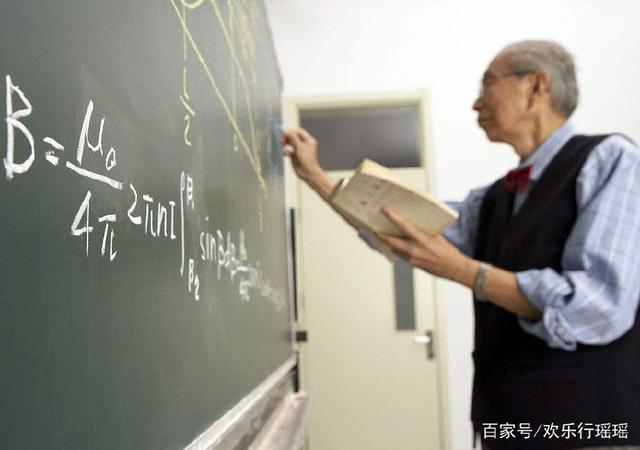 高中差距与工资老师大学老师有多大?看完你就高中有名新加坡的图片