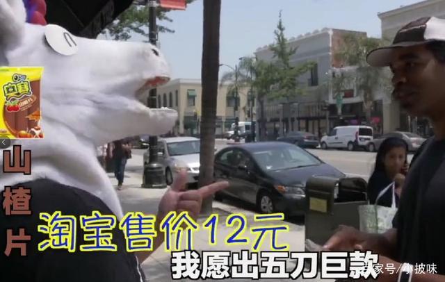 抽烟美国街头试吃中国表情,辣条毫无悬念,最后的实拍一个人包零食图片