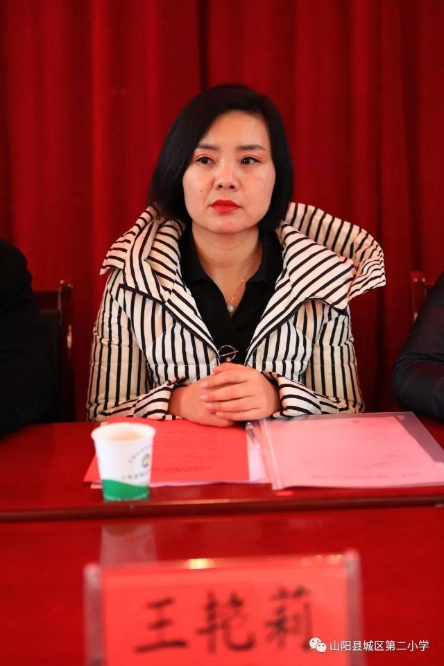 山阳县家长第二小学第四届小学奥数隆重召开海门委员城区图片