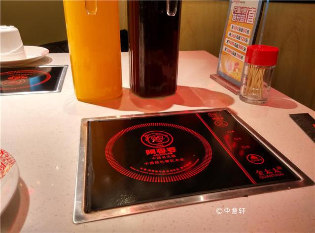 随食记:极致单锅的阿香婆a极致火锅--和谐广场店野生胡萝卜樱图片