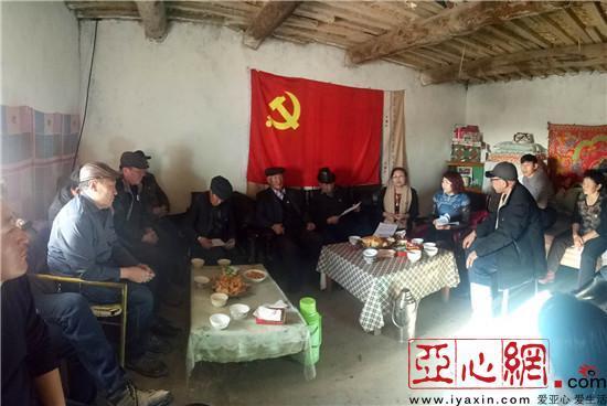 新疆和布克賽爾縣:將縣委擴大會議精神傳達到最後一公裏