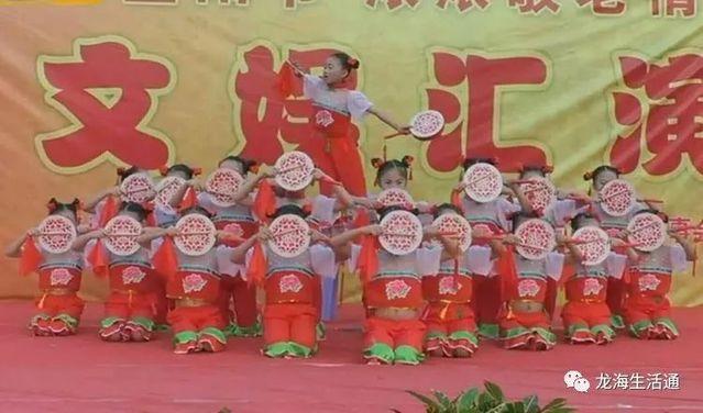 2017年海峡两岸月港妈祖文化美食节开幕式在美食镇江丁卯图片