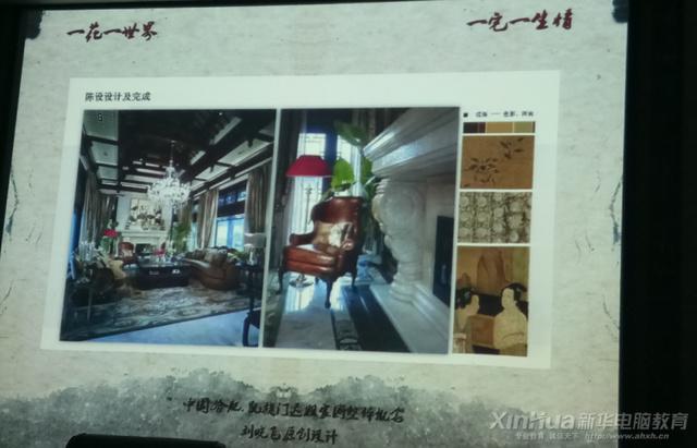 老师来了!室内设计施工与设计还是解析设计ui案例a卡卡n好图片