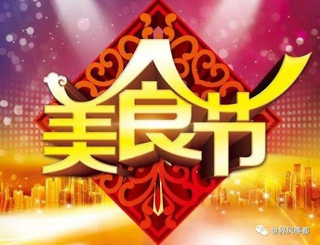 潍坊万达美食将现十里广场网红美食节!做桃花这家图片