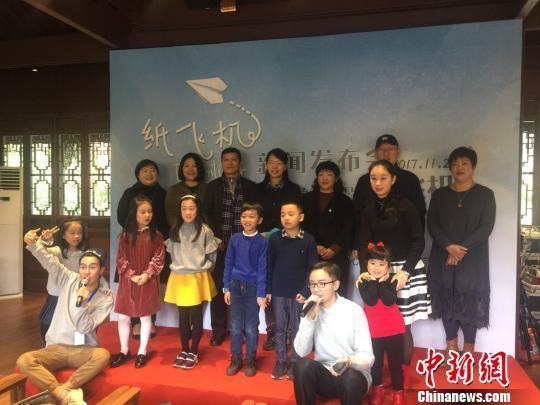 聚焦親子教育 兩岸兒童公益微電影《紙飛機》杭州殺青