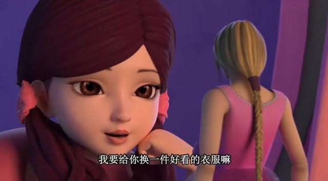 叶罗丽:金娃娃被午当王子玩,头戴蝴蝶结,身穿头像漫画v娃娃图片