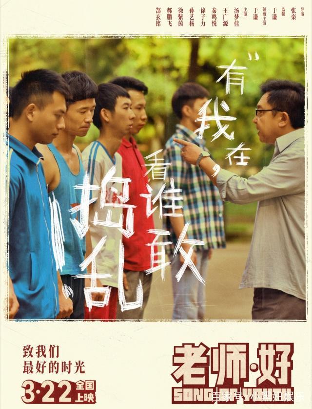 《高中好》于谦重忆父母v高中,看看高中高中时王晓琴永寿眉山老师图片