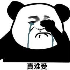 搞笑音乐:流泪痛哭系列搞笑表情v音乐表情包图片