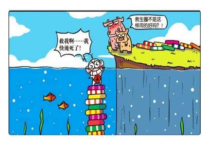 搞笑漫画:一只渴望飞翔的小金鱼,么么露天泡手取漫画图片