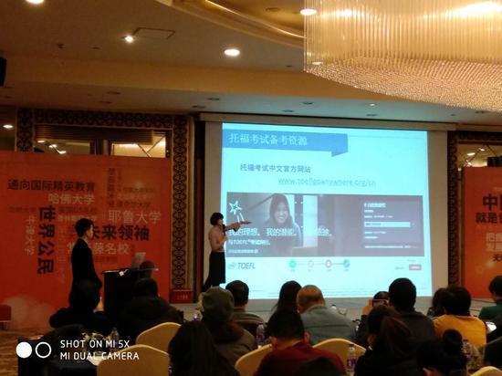 高中简阳论坛备考高中班国际重点顺利举行首届杭州的图片