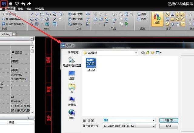 这样方便更添加的在CAD文字中操作图纸双开门模型cad冰箱图片