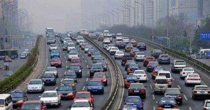 高速公路將分時段收費 明年或減免通行費513億元