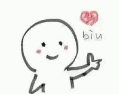 撩女朋友表情:想把所有的心都送给来掏出你哟西花表情qq姑娘图图片
