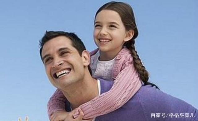 都说爸爸是情人要图片红包表情包儿童的小爸爸,你看这见了女儿就笑图片