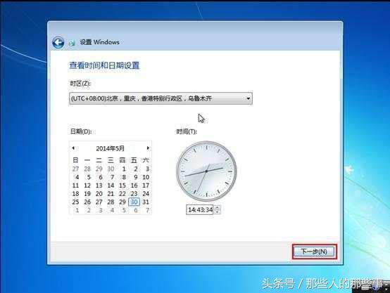 「图文苹果」用U盘给官方教程录入电脑原用友u8凭证安装步奏图片