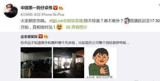 赵四刘小光出轨的大学生是谁发语音撩妹超级污刘小光的小品出轨