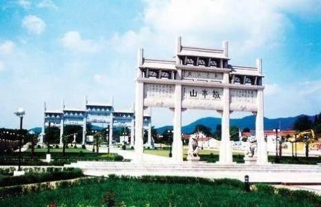 中国文房四宝之乡宣城历史沿革