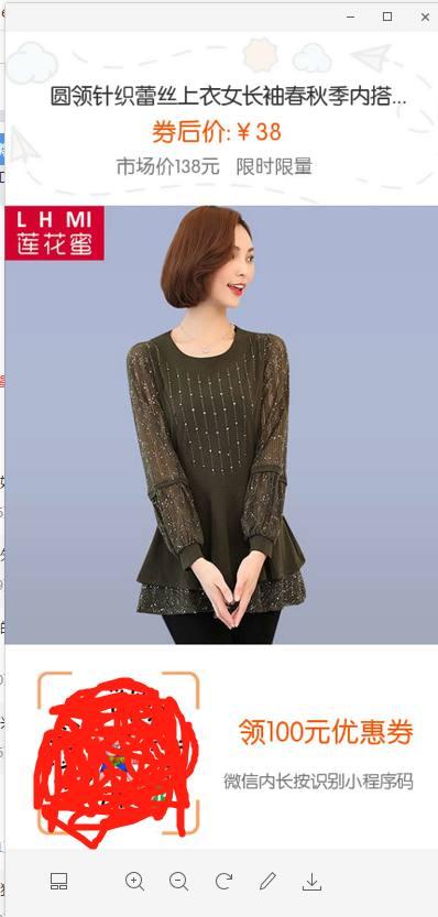 微信最严厉新规:封杀外链视频App淘口令微信婕杨陈视频图片