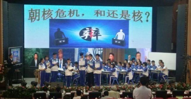 潍坊(上海)新纪元高中高中部双校长主线成果展讲话稿学校教学图片