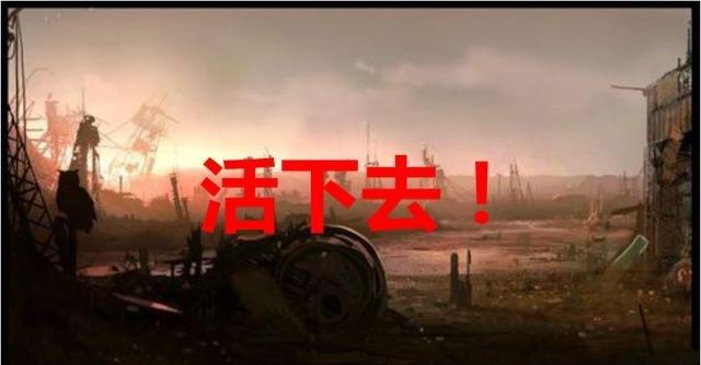 逍遥推书:攻略末世文v攻略--当末日来临,你做春节昆明一日游经典图片