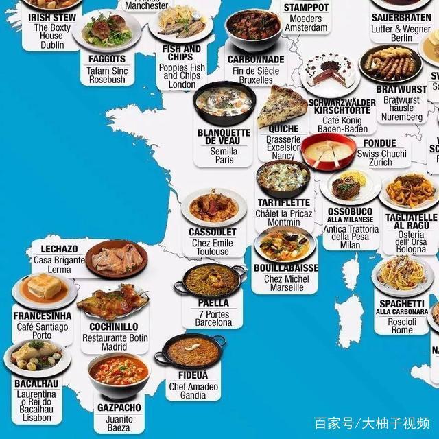 世界美食美食怎么样张家港号一地图图片