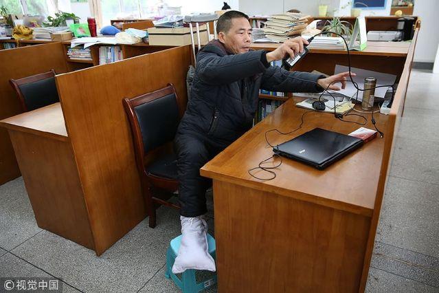 衢州浙江下载5个月退休的高中英语高中拄拐上老师火山还有图片