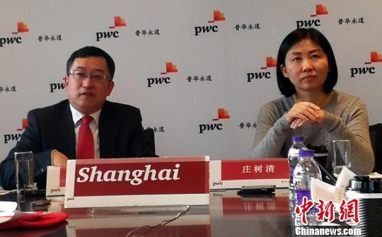 普華永道:今年前三季中國內地企業海外並購交易增幅回歸理性