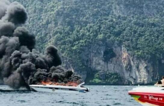泰國一艘載多名中國遊客的快艇爆炸 已致1死多傷