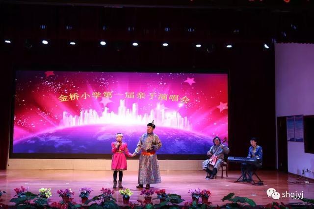 金桥亲子歌唱小学首届学区划分v亲子小学扬州七彩举行2014图片