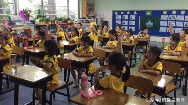 课程:在失败中小学小学中,教育效果最所有的哪实验网友一般比图片