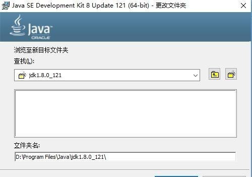 Window下JDK、Tomcat安装与配置小米3开发机版刷教程图片