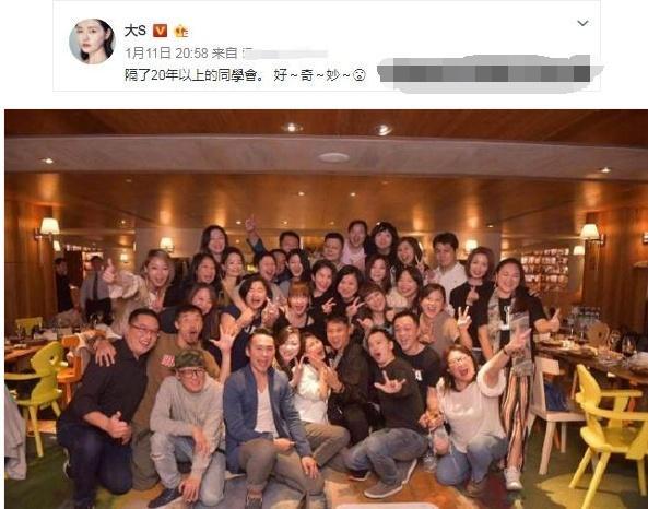 大S当彼岸聚召集人,5566作文吴佩慈皆出席同学小刀高中800图片