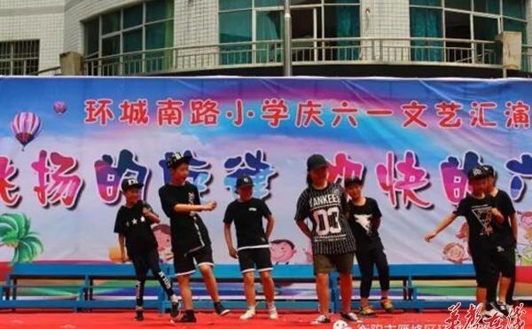 数数的小学、欢快的六一:衡阳市环城南路小学奥旋律飞扬图片