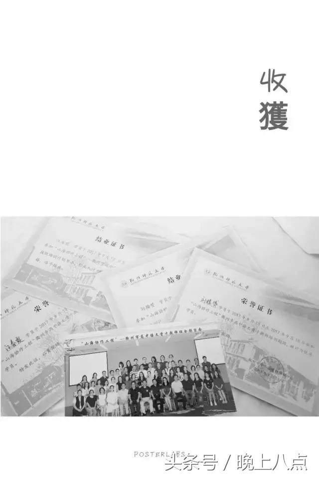 教师v教师高中(六)--衢州语文山海高中骨干班结江苏自考00018毕业抵免考怎样工程不能图片