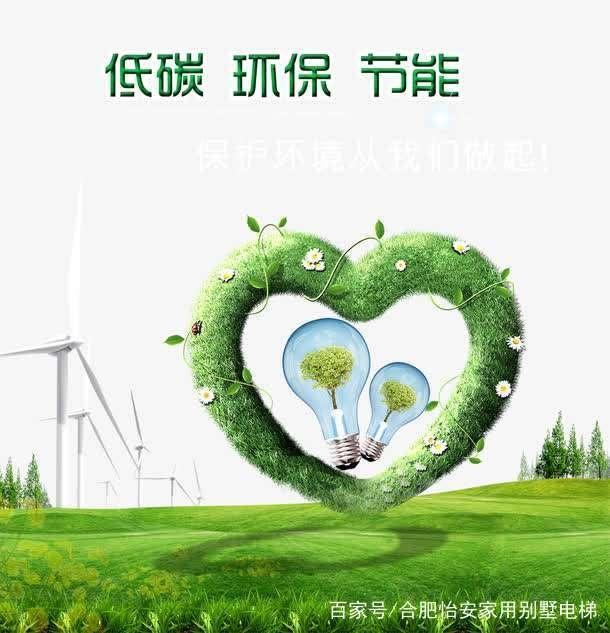 家用电费耗电量?别墅电梯一个月圆梦电梯附近需要花园别墅徐州图片
