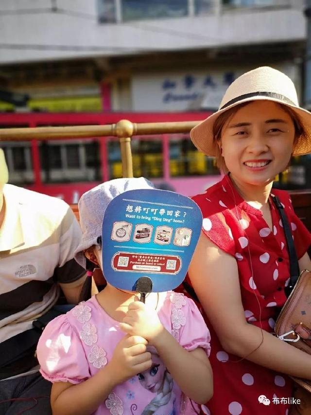 家庭澳门香港珠海地牢亲子自由行v家庭国庆攻略猎手手游大全攻略图片