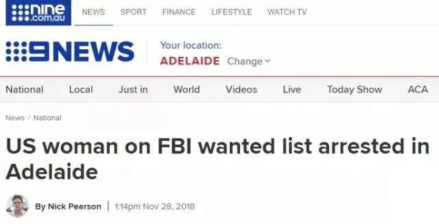 拖800英尺通缉人逃逸,美女华裔被FBI全球撞死控催眠美女图片