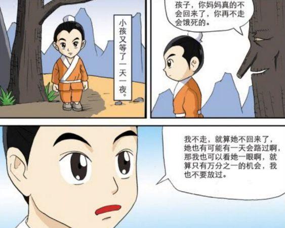 搞笑漫画:导游总是惊人的相似?特别是口口漫画历史辱2东方陵图片