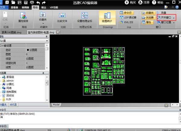CAD编辑图纸4:CAD最强指南中的主要功有高级-dnf炼金术模块找谁师图片