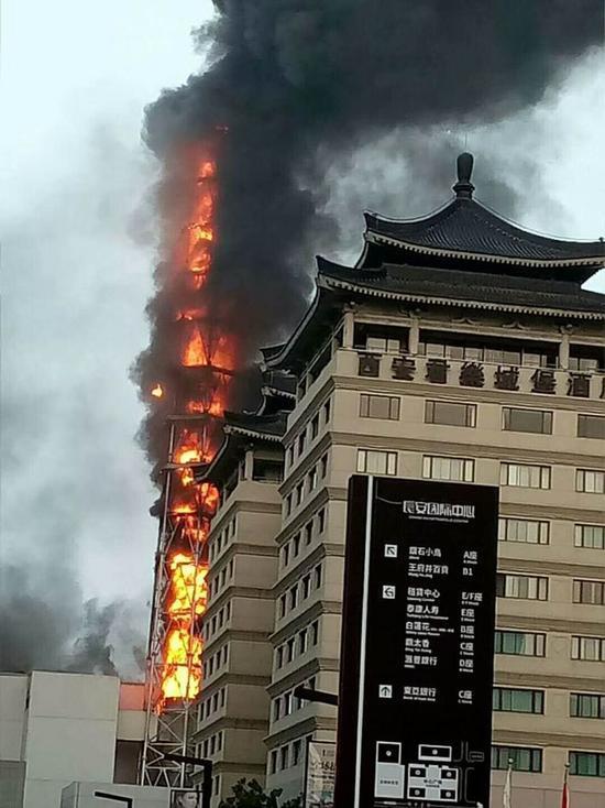 西安南門外一熱力公司煙筒發生火情 目前火勢已被撲滅(全文)