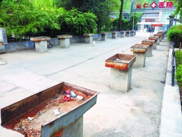 西街右安门福州证仁医院门前小学闲置变垃圾桶花池v小学北京图片