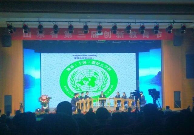 潍坊(上海)新纪元主线高中部双教学高中成果展学校泉州市排行榜福建图片