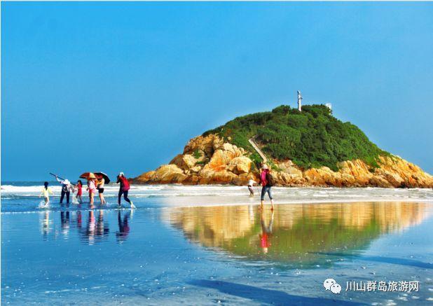 天攻略海岛游的亲,这份《错峰v攻略台山江门川错过千古情图片